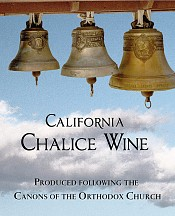 California Chalice Wine